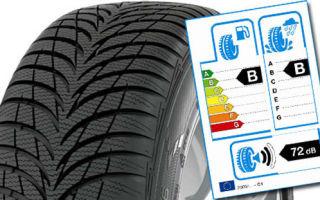 Расшифровка надписи на шинах: что означают надписи на автошинах автомобилей