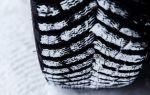 Мишлен икс айс норд 3: шипованная зимняя резина michelin x ice north 3