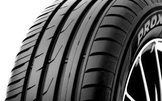 Шины тойо летние: резина toyo tires 205 55 r16 и авторезина proxes cf2 195 65 15