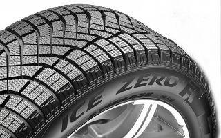 Лучшие зимние нешипованные шины — рейтинг 2020: лучшая зимняя резина без шипов