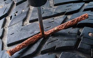 Ремонт шины жгутом своими руками: что лучше — жгут или заплатка при проколе колеса