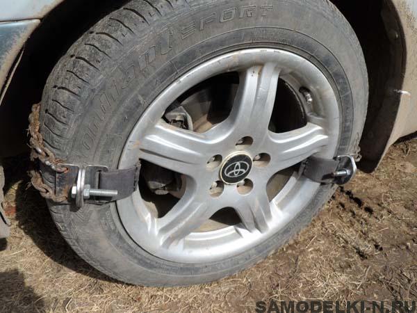 Браслеты на колеса для легкового автомобиля своими руками, ремни на колеса