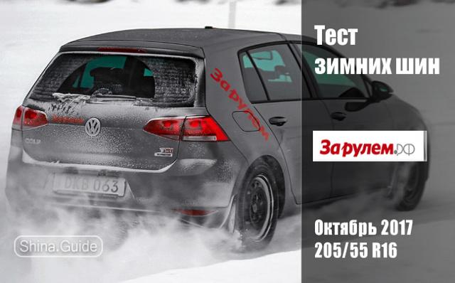 Зимние шины Тойо: шипованная и нешипованная резина toyo observe gsi 5 на авто