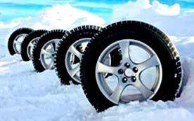 Японские шины: список компаний и марок, зимняя резина японского производства
