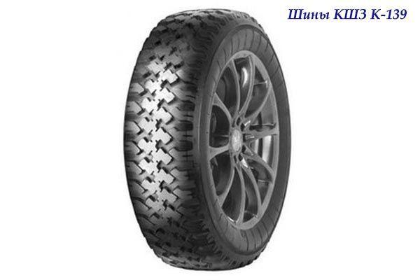 Шевроле Нива - размер колес: всесезонные шины 205 75 r15 на Шеви Ниву