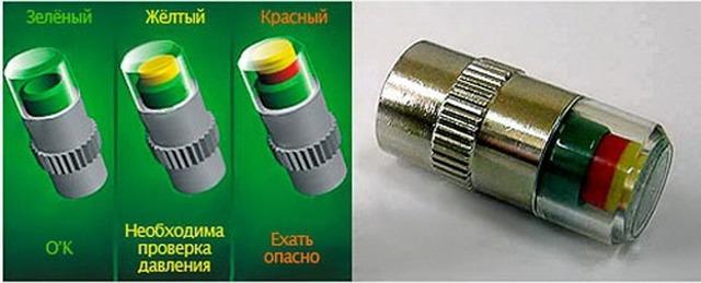 Колпачки на болты колесных дисков: светящиеся, с датчиком давления в шинах