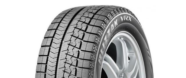 Лучшие зимние нешипованные шины - рейтинг 2020: лучшая зимняя резина без шипов