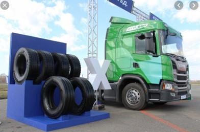 Что значит xl в маркировке шин: extra load шины что это за индекс обозначение