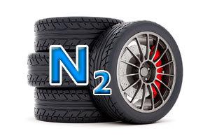 Накачка шин азотом: плюсы и минусы, зачем закачивают азот в шины,что это дает