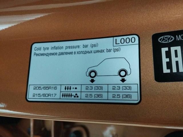 Датчик давления в шинах hyundai creta: какие датчики стоят на Хендай Крета