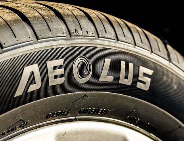 Шины aeolus: страна производитель грузовой шипованной резины Аеолус на авто