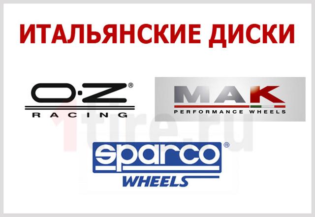 Диски mak: что за бренд, литые и кованные автодиски, кто производитель