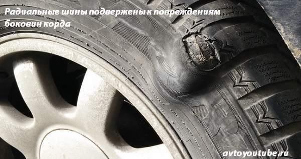 Радиальные шины: что это значит, в чем разница и какие отличия от диагональных