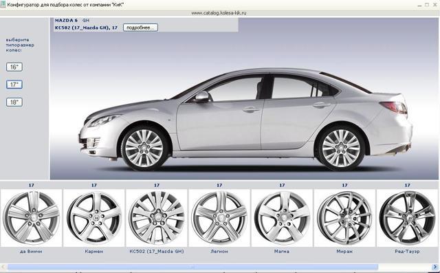 Разболтовка Мазда 6 2008 года: о разболтовке колесных дисков на mazda cx-5